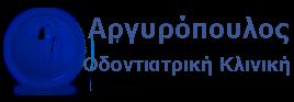 Αργυρόπουλος